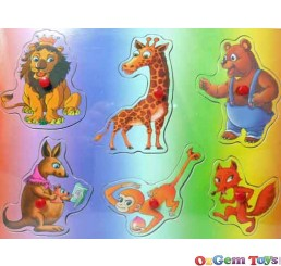 Animals Wooden Jigsaw Puzzle