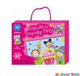 Camilla the Cupcake Fairy Floor Puzzle 28 Pieces