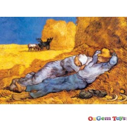 Noon Van Gogh Educa Jigsaw Puzzle 150 Pieces