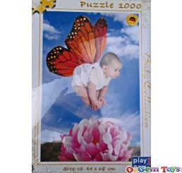Play Now 1000 pc Baby Collection Puzzle Art 3818834