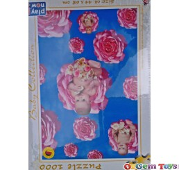 Play Now 1000 pc Baby Collection Puzzle Art 3818837