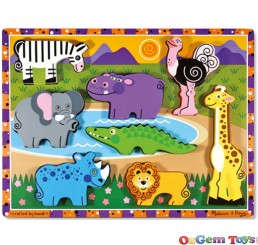 Safari Animals Chunky Wooden Jigsaw Puzzle