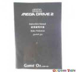 Sega Mega Drive 2 Instruction Manual