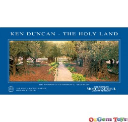 The Garden of Gethsemane Jerusalem Ken Duncan Jigsaw Puzzle